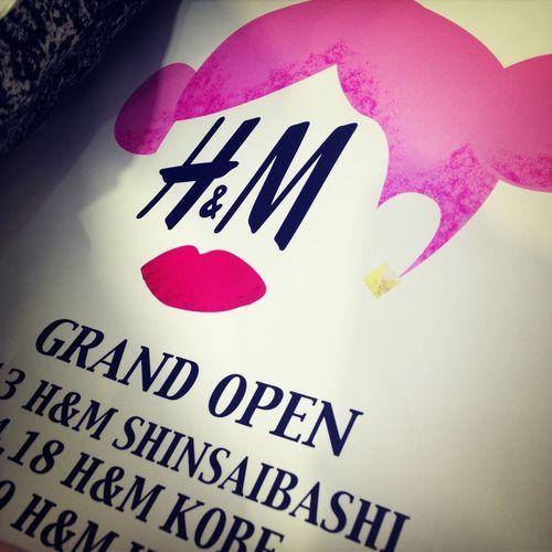 New Open In UMEDA