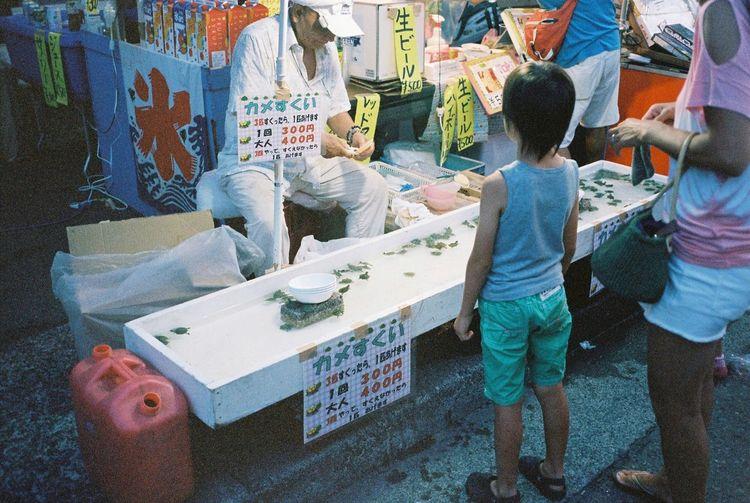 Showcase July Travel Photography People Watching Kamakura Japan Ultimate Japan Enjoying Life Relaxing Matsuri Filmisnotdead Film Photography 35mm Film Film Contax T3