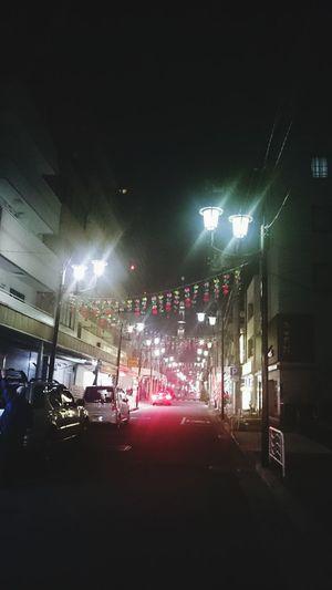 Night Photography Cityscape Tokyo