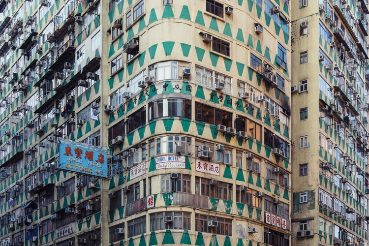 Building in Hong Kongs Kowloon Area Architecture Building Exterior Built Structure City Day Full Frame No People Outdoors Window