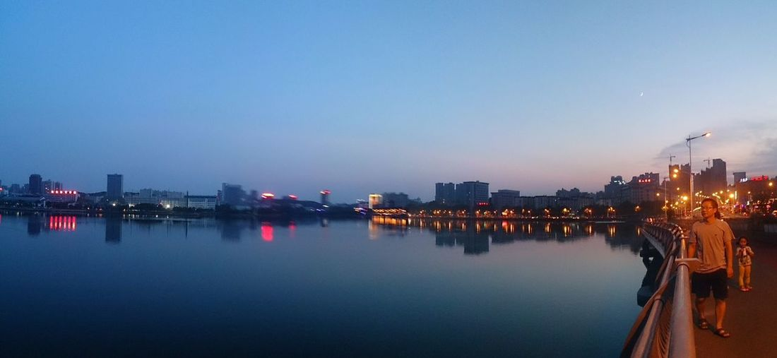 city of Wuhan China ,Esat lake and mo mountain
