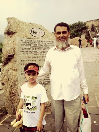 Me with World best papa... Great Wall Of China Childhood That's Me Hello World Vanishing Point