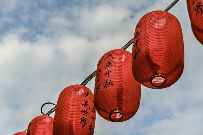 Sky Low Angle View Cultures City Red Travel Destinations No People Outdoors Cloud - Sky Singapore Balloons Balloon Chinese Quarter  Travel Tourism Travel Photography Famous Place Tourist Destination Urban
