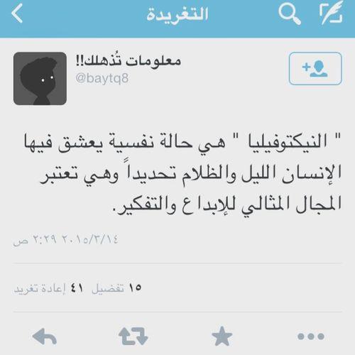 Saudi Arabia Snapchat شمر حقيقة