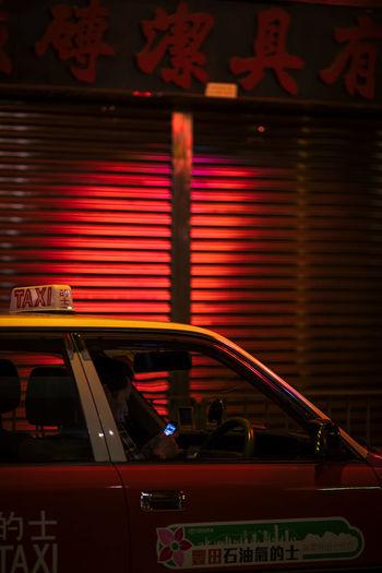 #hongkong #neonlig #taxi #travelphotography City Illuminated Incidental People Night