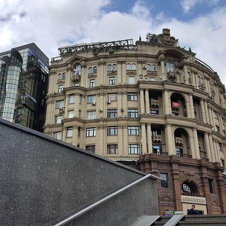 Москва столица город здание архитектура центр Day день