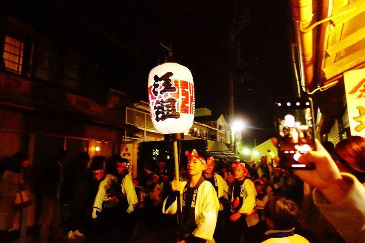 Festival People 祭 Matsuri 唐津くんち Karatsukunchi