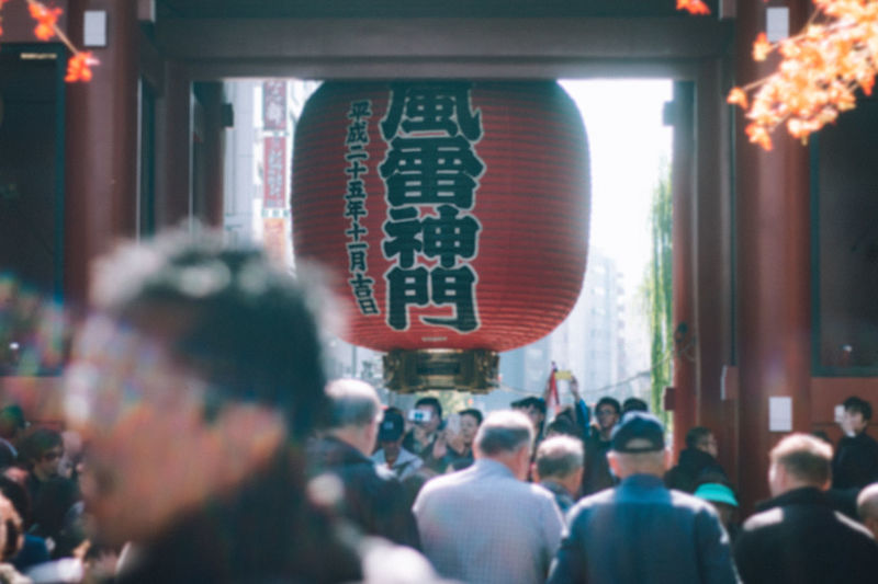 Hanging Out Japan Japan Lovers Kaminarimon Kaminarimon Gate Simple Moment Tokyo Tokyo Photographer Tourist Travel Traveling Adult Architecture Asakusa Building Exterior Built Structure City Communication Crowd Day Enjoying Life Group Of People History Japan Culture Landmark Large Group Of People Men Outdoors People Portrait Real People Rear View Selective Focus Street Technology Text Tourism Tourism Destination Travel Destinations
