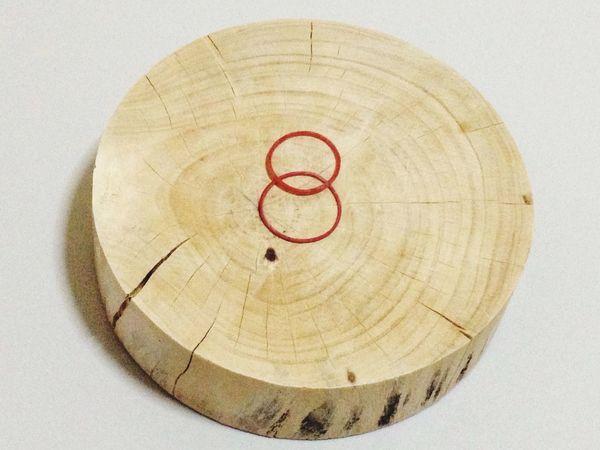 Infinity Eight Chopping Wood Plastic Band Circle
