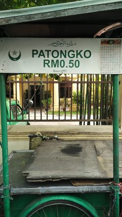 Patongko Streetfood