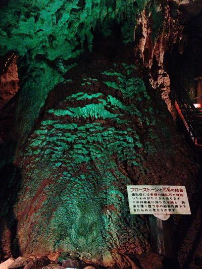 球泉洞 Limestone Cave Amazing View Taking Photos Kumamoto