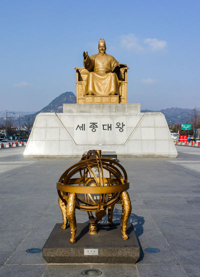 King Sejong, Seoul, South Korea King Sejong King Sejong The Great Statue Architecture Art And Craft Craft Creativity Day Gold Gold Colored Government Human Representation Male Likeness Memorial Monument Nature No People Outdoors Representation Sculpture Sky Statue Text Travel Destinations