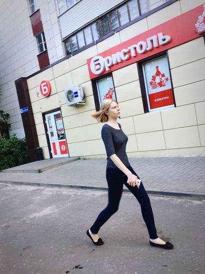 Walking SVBC