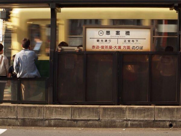 「電停」長崎県長崎市内銅座町近辺 Street Street Photography
