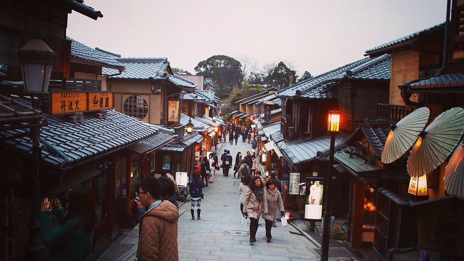 産寧坂 三年坂 京都 Kyoto Travel Destinations Illuminated 3XSPUnity Hello World Enjoying Life Relaxing