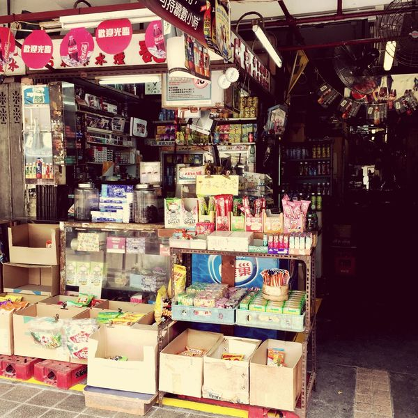 Snacks Store For Sale Variation No People Multi Colored Retail  Choice Outdoors Day Market Architecture