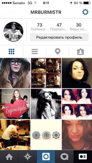 Instagram.com/MrBurmistr.