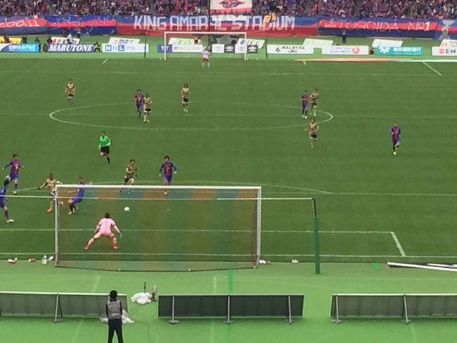 Goal!!.. almost Football Soccer Yokohama FC Japan Chofu