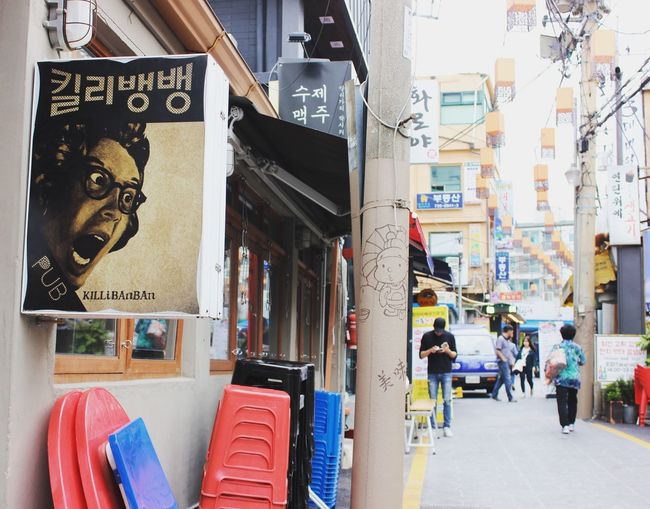 🇰🇷 ソウル Korea
