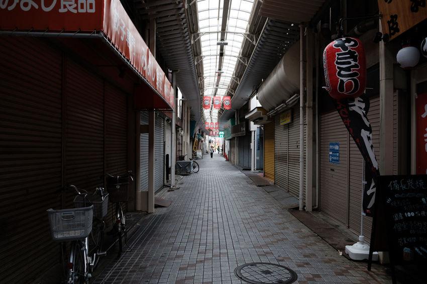 亀有/Kameari Architecture Built Structure Cityscapes Fujifilm FUJIFILM X-T2 Fujifilm_xseries Japan Japan Photography Kameari Tokyo X-t2 亀有 東京