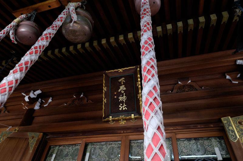 下谷神社 Duck Fujifilm Fujifilm X-E2 Fujifilm_xseries Japan Japan Photography Shitaya Jinja Shrine Shrine Tokyo Ueno Water アヒル 上野 下谷神社 手水舎 東京 狛犬 神社 稲荷町