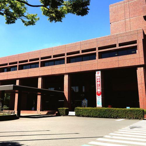 Tatebayashi city hall