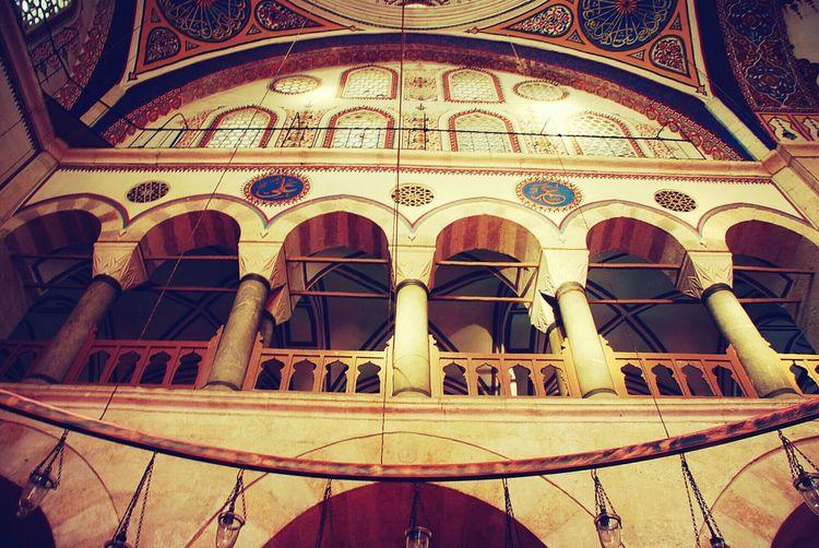 Historical Building History Konya