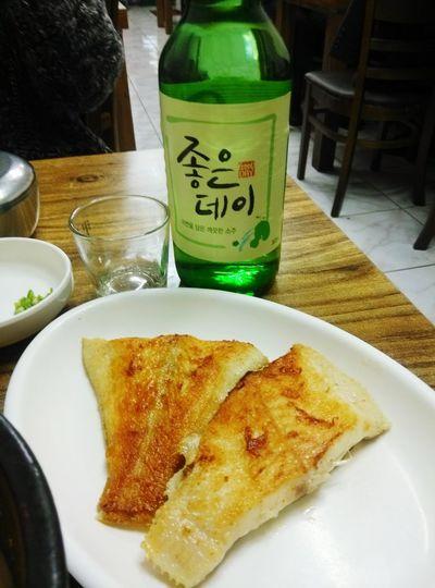 Wine Busan Traveling Drinking Wine
