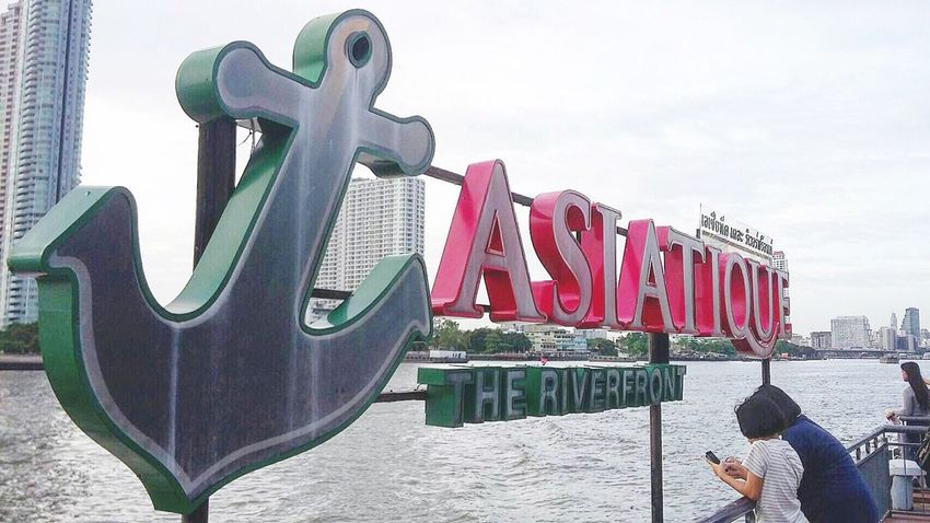 ⚓️ Asiatique Asiatique The Riverfront