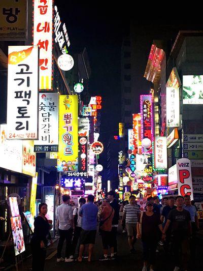 Lost in Seoul. Seoul Lostintranslation Urban City City Life Night Night Lights Neon Sign Nightphotography
