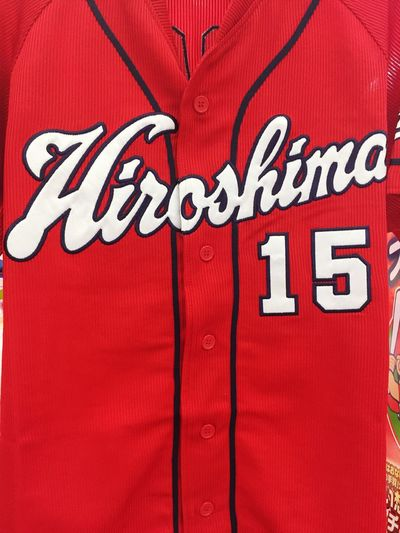 Hiroshima Baseball Japan 野球