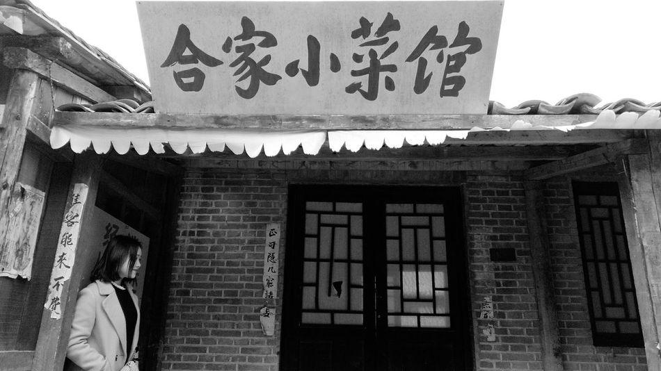 Text Architecture Building Exterior Built Structure Traditional Building