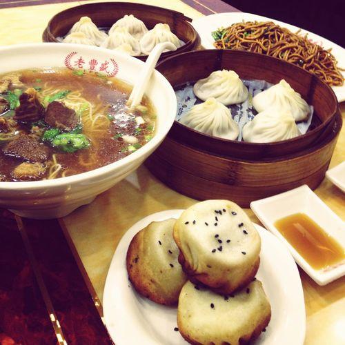 Dumplings Soup Xiaolongbao Shanghaifood