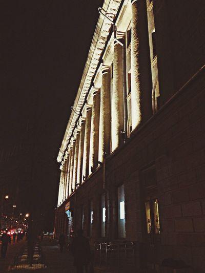 My City Evening Bulding