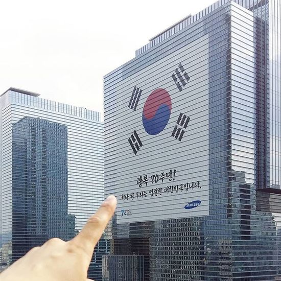 광복절70주년 Liberationday Korea 만세!