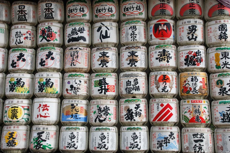 In A Row Large Group Of Objects Full Frame Backgrounds No People Arrangement Abundance Communication Order Text Drink Barrel Stack Choice For Sale Repetition Food And Drink Cylinder Non-western Script