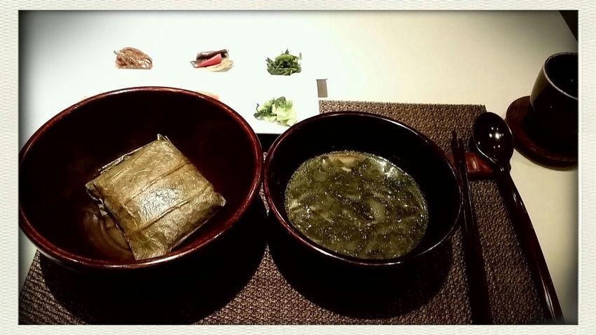 연입밥에 미역국