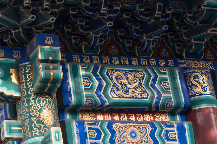 "Inside ""Lama temple"", Yonghegong, Beijing, China ASIA Beijing Colourful Lama Temple Travel Backgrounds Buddhism China Choice Close-up Communication Culture And Tradition Day Design Detail Full Frame Landmark Large Group Of Objects Low Angle View No People Outdoors Spirituality Temple Text Variation"