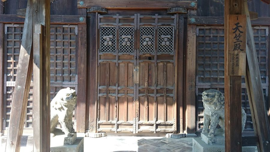 Japanese Temple Japanese Culture Japanese Traditional Japan Photography Komainu No People Metal Grate History Architecture Historic Ancient