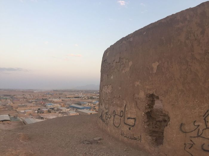 "Zoroastrian Tower of Silence where the dead got a ""celestial"" burial. Iran Towerofsilence Yazd Zoroastrian"
