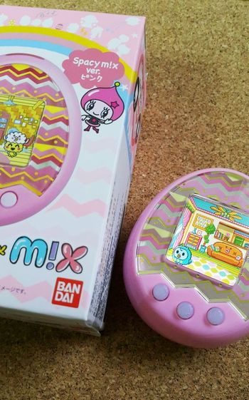 Never too old for this. Just once more... Toys Games Tamagotchi Childhoodmemories Nostalgia