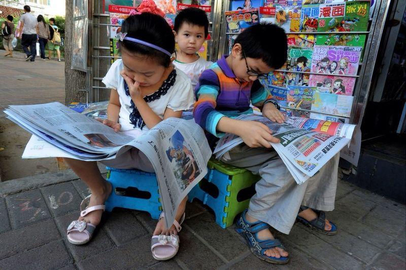 Newshour   Beijing