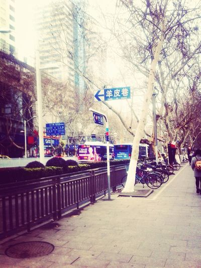 新街口 the city that you live in