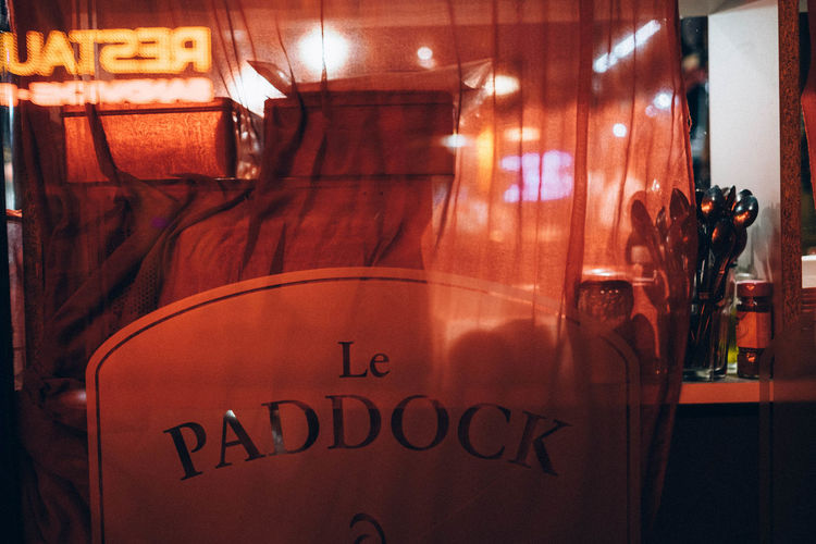 Atmosphere EyeEm Best Shots French Photographer Fuji Fujifilm FUJIFILM X-T1 Fujifilm_xseries Glass - Material My Best Photo 2015 Night Atmosphere Night Lights Night Photography Nightphotography Red Light Street Photography Streetphotography VSCO VSCO Film Xt1 All The Neon Lights