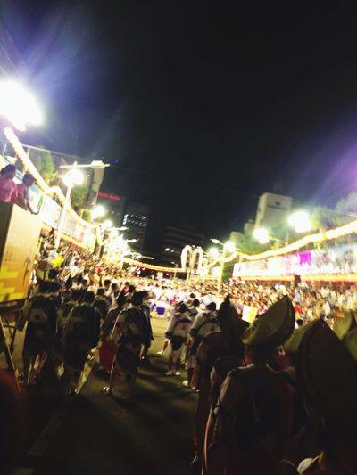 Japan Awaodori