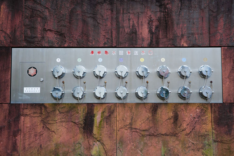 Control Panel Mounted On Wall