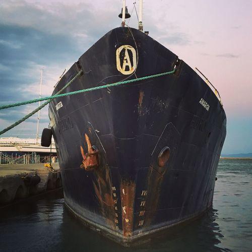 Ship Lesvos