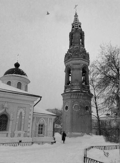 Monochrome My City Architecture Snow