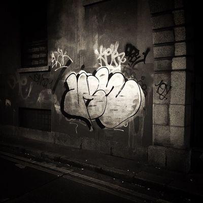 Graffiti Dublin Ireland Golden Desaturated Vignette Urban Gritty