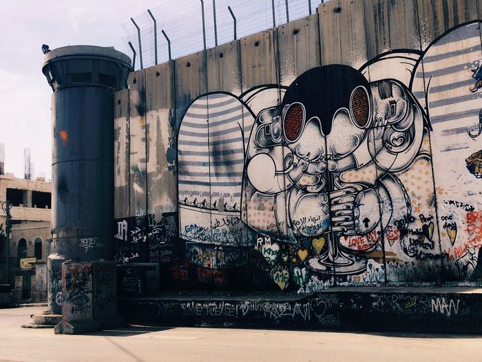 A Peace Message Bad Division Just Human Love And Peace For Every One! STAY HUMAN 💯 Street Art In Palestine Street Art Miami We Are Just People We Are The Same